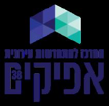 תמא 38 מבית אפיקים 38 - המרכז להתחדשות עירונית